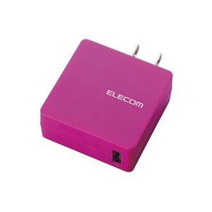 (まとめ)エレコム MPA-ACUCN004シリーズ1ポートPN MPA-ACUCN004PN【×3セット】