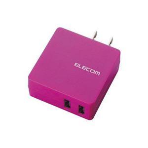 (まとめ)エレコム MPA-ACUCN005シリーズ2ポートPN MPA-ACUCN005PN【×3セット】