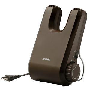 (まとめ)ツインバード くつ乾燥機 ブラウン SD-4546BR【×2セット】