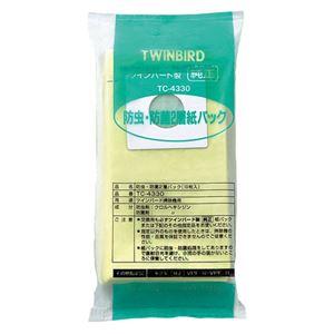 (まとめ)ツインバード 防虫・防菌2層紙パック(10枚入) TC-4330【×5セット】