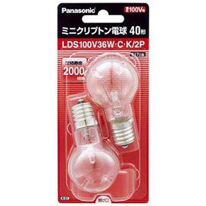 (まとめ)Panasonic ミニクリプトン電球クリア2個セット E17 35mm径 40形 LDS100V36WCK2P【×10セット】