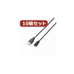 10個セット エレコム タブレット用USBケーブル(A-microB) TB-AMB015BKX10