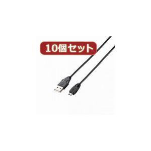 10個セット エレコム タブレット用USBケーブル(A-microB) TB-AMB10BKX10