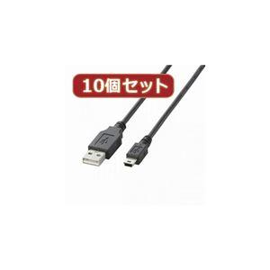 10個セット エレコム タブレットPC用USBケーブル(A-mini-B) TB-M10BKX10