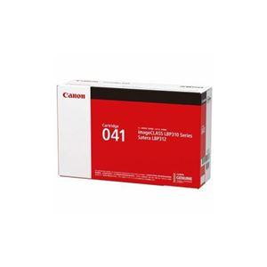 Canon CRG-041 純正 トナーカートリッジ041 CRG-041