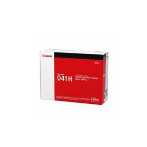 Canon CRG-041H 純正 トナーカートリッジ041H(大容量タイプ) CRG-041H