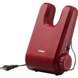 ツインバード くつ乾燥機 レッド SD-4546R C7209525 C8201078