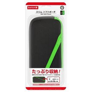 (まとめ) コロンバスサークル スリムソフトポーチ(ブラックグリーン) CC-NSSSP-BG 【×5セット】