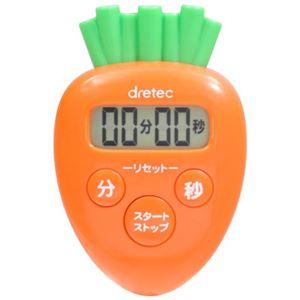 (まとめ) DRETEC だいこん/にんじんタイマー オレンジ T-545OR 【×5セット】