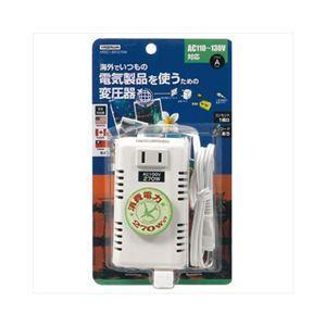 YAZAWA 海外旅行用変圧器130V270W HTDC130V270W