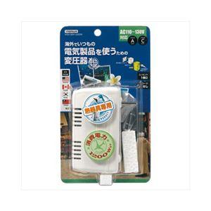 YAZAWA 海外旅行用変圧器130V1000W HTD130V1000W