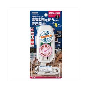 YAZAWA 海外旅行用変圧器240V1000W HTDC240V1000W