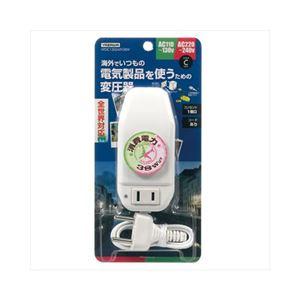 YAZAWA 海外旅行用変圧器130V240V38W HTDC130240V38W