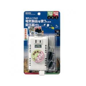 YAZAWA 海外旅行用変圧器130V240V210W HTDC130240V21075W