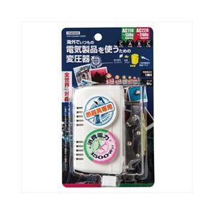 YAZAWA 海外旅行用変圧器130V240V1500 HTD130240V1500W