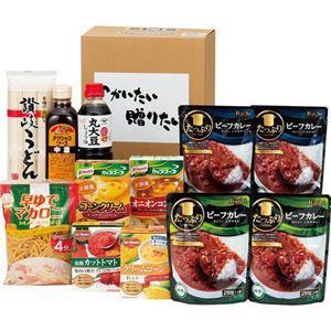 便利食品ギフトお得EセットB2114586 B3112079
