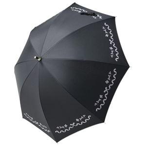 リボン晴雨兼用日傘ショートタイプ