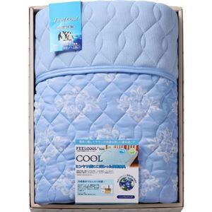 ROSANNA冷感 両面使用肌掛け(フィールクール) B2146598 B3146029
