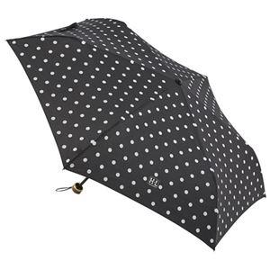 折りたたみ傘(ブラック)