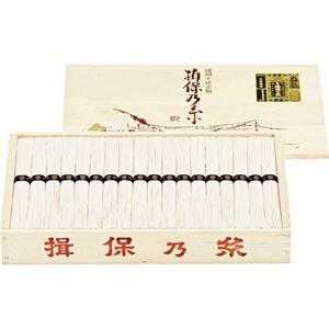 揖保乃糸 特級品 C7274530 C8267125