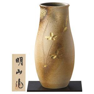 金華雅花瓶