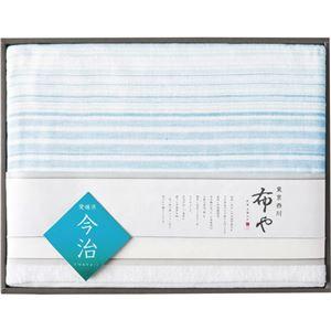 東京西川 布や 今治のタオルケット C7138535 C8135038