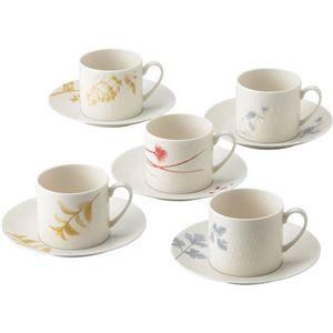 ラ・エミーズ コーヒー&ティーヴァリエ5 B2141529 B3141037