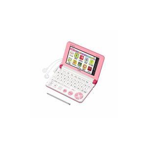 CASIO 電子辞書 「エクスワード」(小学生向けモデル、100コンテンツ収録) ビビッドピンク XD-SK2800VP