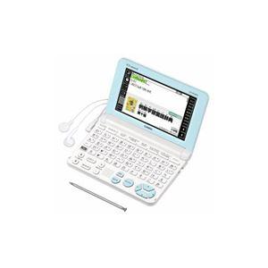 CASIO 電子辞書 「エクスワード」(小学生向けモデル、40コンテンツ収録) ホワイト XD-SK2000WE
