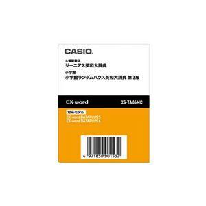 CASIO 電子辞書コンテンツ XS-TA06MC