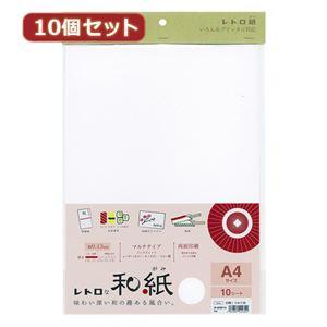 10個セットサンワサプライ 和紙白練(しろねり)色 JP-MTRT14X10