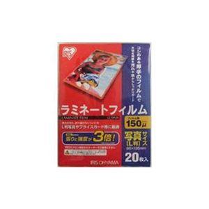 (まとめ) アイリスオーヤマ ラミネートフィルム 150μm 写真L判 サイズ 20枚入 LZ15PL20 【×10セット】