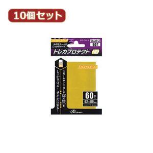 10個セットアンサー スモールサイズカード用トレカプロテクトHG (プレミアムゴールド) ANS-TC018 ANS-TC018X10