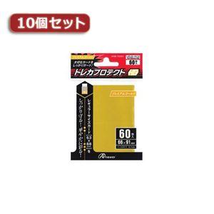 10個セットアンサー レギュラーサイズカード用トレカプロテクトHG (プレミアムゴールド) ANS-TC021 ANS-TC021X10