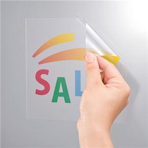 (まとめ) サンワサプライ カラーレーザー用透明フィルムラベル LB-ELM10GP 【×3セット】