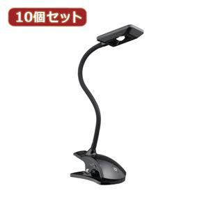 YAZAWA 10個セット 蓄電池LEDクリップライト黒 Y07CFL04W02BKX10