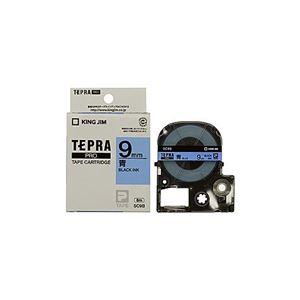 (まとめ) キングジム テプラ カラーラベルテープ(青テープ/黒文字/9mm幅) SC9B 【×5セット】