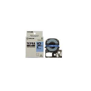 (まとめ) キングジム テプラ カラーラベルテープ(青テープ/黒文字/12mm幅) SC12B 【×5セット】