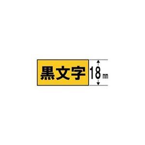 (まとめ) キングジム テプラ カラーラベルテープ(蛍光イエローテープ/黒文字/18mm幅) SK18Y 【×5セット】
