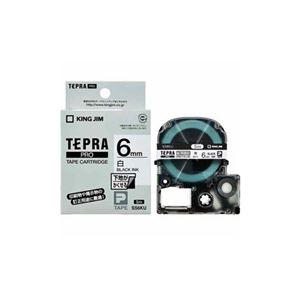 (まとめ) キングジム テプラPRO専用ラベルテープ 「下地がかくせるラベル」(6mm幅) SS6KU 【×5セット】