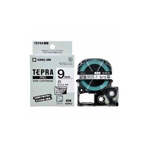 (まとめ) キングジム テプラPRO専用ラベルテープ 「下地がかくせるラベル」(9mm幅) SS9KU 【×5セット】