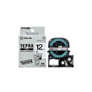 (まとめ) キングジム テプラPRO専用ラベルテープ 「下地がかくせるラベル」(12mm幅) SS12KU 【×5セット】