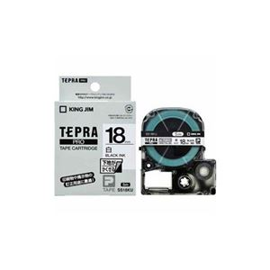 (まとめ) キングジム テプラPRO専用ラベルテープ 「下地がかくせるラベル」(18mm幅) SS18KU 【×3セット】