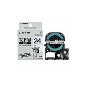 (まとめ) キングジム テプラPRO専用ラベルテープ 「下地がかくせるラベル」(24mm幅) SS24KU 【×3セット】
