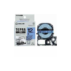 (まとめ) キングジム テプラ きれいにはがせるラベルテープ (青テープ/黒文字/12mm幅) SC12BE 【×5セット】