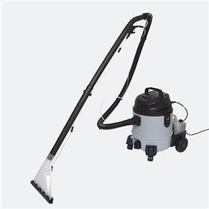 サンコー 洗えないところを洗える水洗い掃除機「ウォッシャブルクリーナー」 WATVCLN8