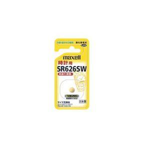(まとめ) maxell SR626SW 1BS B ボタン形酸化銀電池・1個パック(鉛フリー化) 【×10セット】