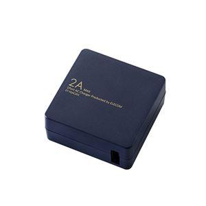 (まとめ) エレコム 電子タバコアクセサリ/AC充電器/2A出力/USB-Aメス/ネイビー ET-IQAC201NV 【×3セット】