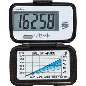 (まとめ) DRETEC ウォーキングパートナー ブラック H-233BK 【×5セット】