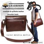 J.HARRISON 紳士用 牛革&合皮ショルダーバッグ jwt-022BR